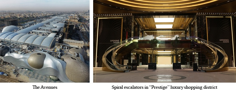 "The Avenues / Spiral escalators in ""Prestige"" luxury shopping district"